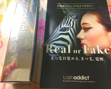 lash addict ラッシュアディクト/リバイタラッシュ/まつげ美容液を使ったクチコミ(1枚目)