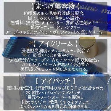 ウォータリング アイラッシュセラム/ヒロインメイク/まつげ美容液を使ったクチコミ(3枚目)
