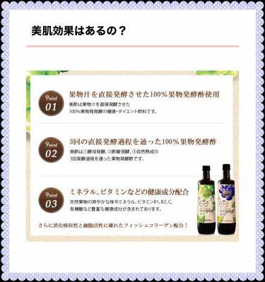 キレートレモン/Pokka Sapporo (ポッカサッポロ)/ドリンクを使ったクチコミ(2枚目)