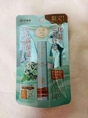 メルティクリームリップ チョコミント/ロート製薬/リップケア・リップクリームを使ったクチコミ(1枚目)