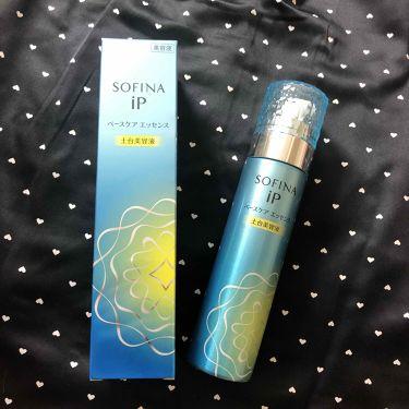 ✩幻空✩さんの「SOFINA iPソフィーナ iP ベースケア エッセンス <土台美容液><美容液>」を含むクチコミ