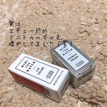 ミニトゥーマッチリップスティック/ETUDE HOUSE/口紅を使ったクチコミ(1枚目)