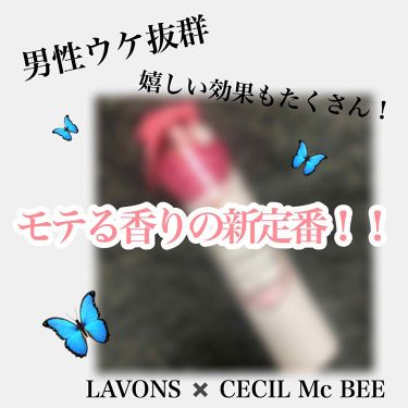あこ🍒さんの「ラボン ルランジェラボン for CECIL MACBEE セシルマクビー ヘアフレグランスミスト ラブリーシック<ヘアスプレー・ヘアミスト>」を含むクチコミ