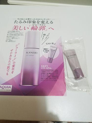 MAQUIA 2018年10月号/MAQUIA/雑誌を使ったクチコミ(3枚目)