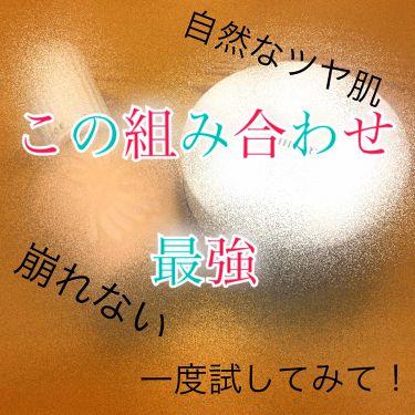 香澄さんの「ネイチャーリパブリック(韓国)アロエベラ92%<日焼け止め(ボディ用)>」を含むクチコミ