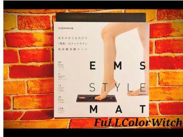 EMS STYLE MAT(イーエムエススタイルマット)/VONMIE/ボディケア美容家電を使ったクチコミ(4枚目)