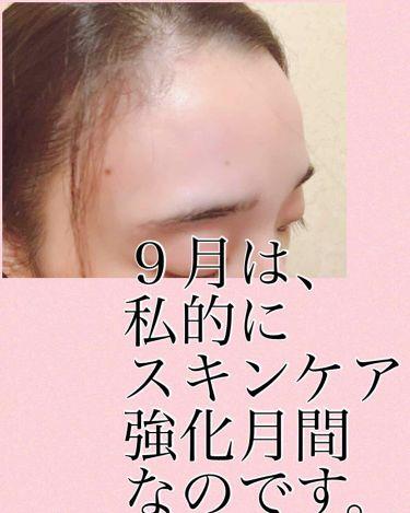 無道 沙耶さんの「SKINFOOD(スキンフード)プレミアムトマト ブライトニング フィニッシャー<化粧下地>」を含むクチコミ