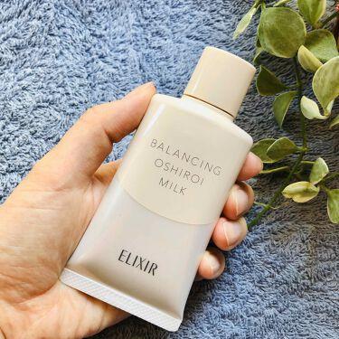 エリクシール ルフレ バランシング おしろいミルク C/エリクシール/乳液を使ったクチコミ(3枚目)