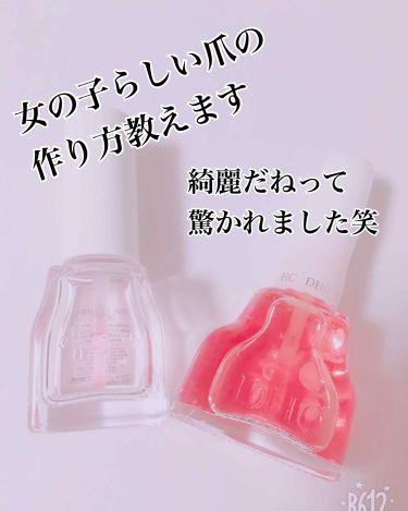 恋桃ちゃんさんの「DHCキューティクルトリートメントオイル<ネイルケア>」を含むクチコミ