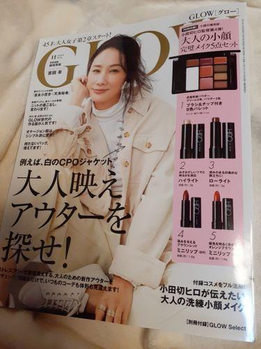 GLOW 2019年11月号/GLOW/雑誌を使ったクチコミ(1枚目)