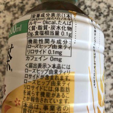 爽健美茶 健康素材の麦茶/日本コカ・コーラ/ドリンクを使ったクチコミ(3枚目)