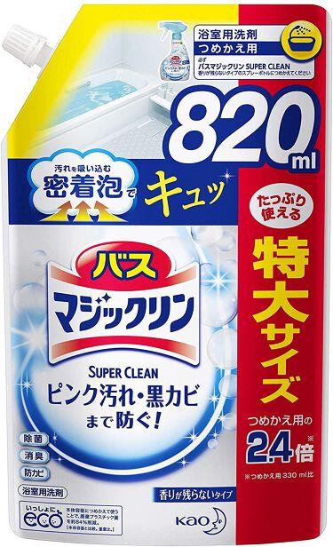 バスマジックリン泡立ちスプレー SUPER CLEAN 香りが残らないタイプ つめかえ用 820ml