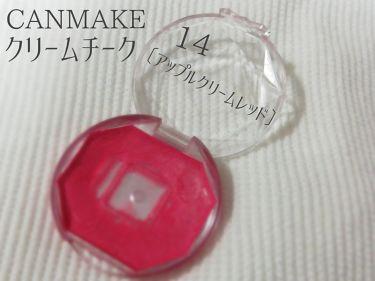 クリームチーク/CANMAKE/ジェル・クリームチークを使ったクチコミ(3枚目)