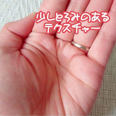 モイスチャー ローション/セルピュア/化粧水を使ったクチコミ(4枚目)