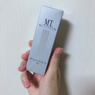 MT リップコンセントレート/MTメタトロン/リップケア・リップクリームを使ったクチコミ(1枚目)