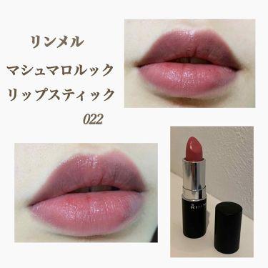 マシュマロルック リップスティック/リンメル/口紅 by こめ