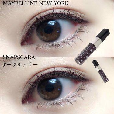 スナップスカラ/MAYBELLINE NEW YORK/マスカラを使ったクチコミ(1枚目)