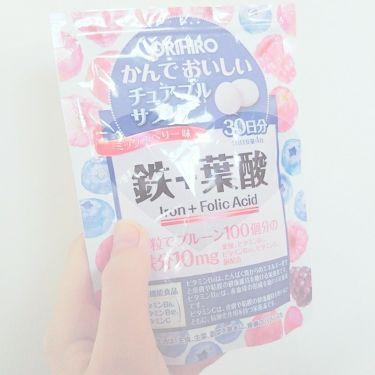 絃さんの「オリヒロオリヒロ かんでおいしいチュアブルサプリ 鉄+葉酸 120粒<健康サプリメント>」を含むクチコミ