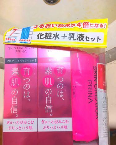エッセンスローション/スキンクリエーター/化粧水を使ったクチコミ(1枚目)