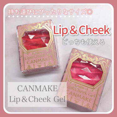 https://cdn.lipscosme.com/image/3c4c3f0c7df1a3a844683687-1605257730-thumb.png