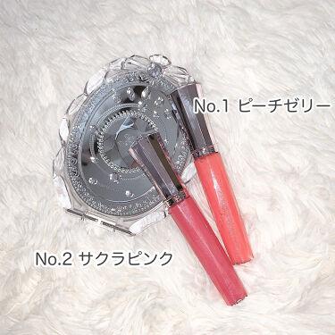 アクアリップグロス/DAISO/リップグロスを使ったクチコミ(2枚目)