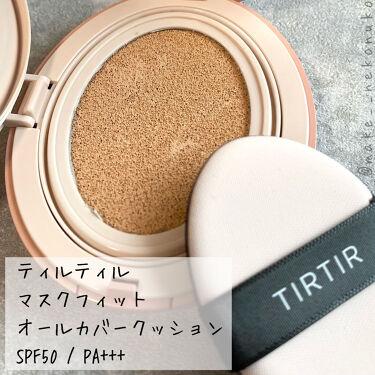 マスクフィットオールカバークッション/TIRTIR(ティルティル)/クッションファンデーションを使ったクチコミ(2枚目)