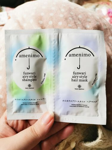 H2O バランスケア シャンプー&ヘアマスク 1dayお試し/amenimo(アメニモ)/トライアルキットを使ったクチコミ(1枚目)