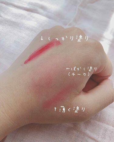 舞妓夢紅 R/京都舞妓コスメ/リップケア・リップクリームを使ったクチコミ(3枚目)