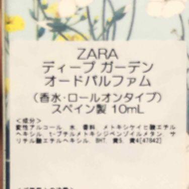 オーキッド オールドパルファム/ZARA/香水(レディース)を使ったクチコミ(3枚目)
