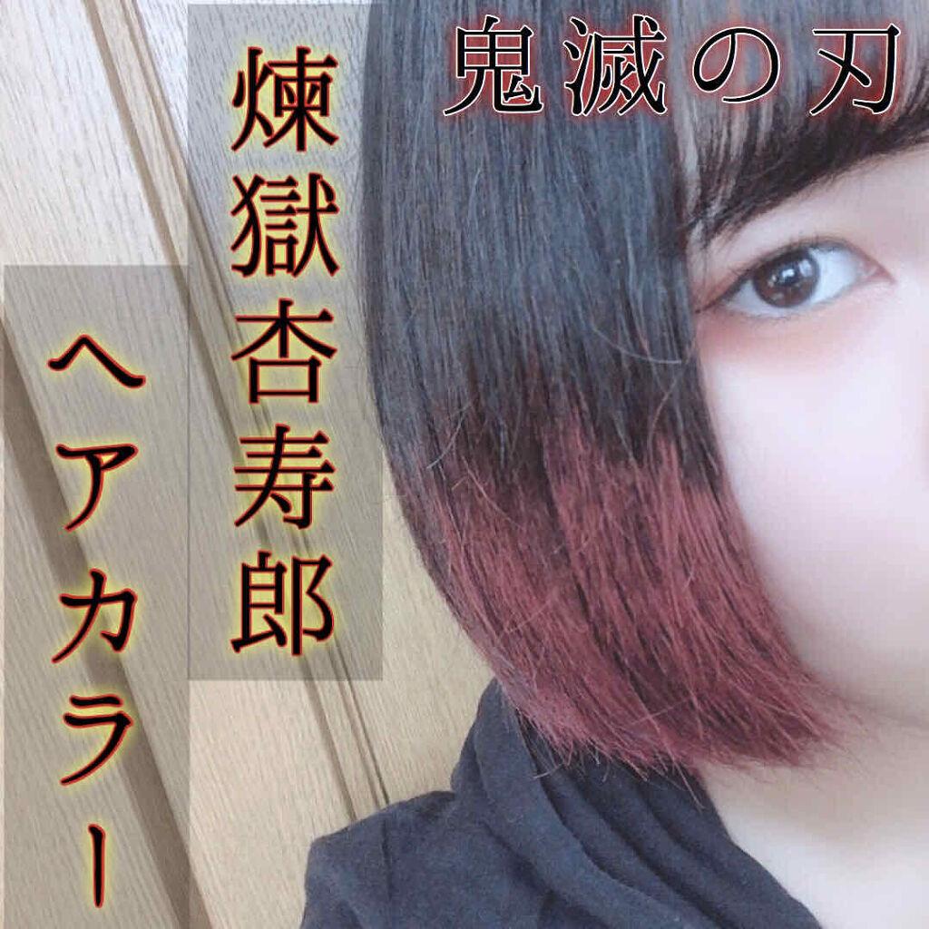 https://cdn.lipscosme.com/image/3c8118b547147e31a8224709-1589622336-thumb.png