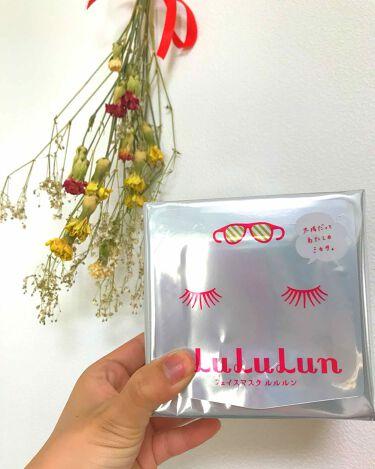 フェイスマスク 白のルルルン(さっぱり透明感タイプ)/ルルルン/シートマスク・パックを使ったクチコミ(1枚目)