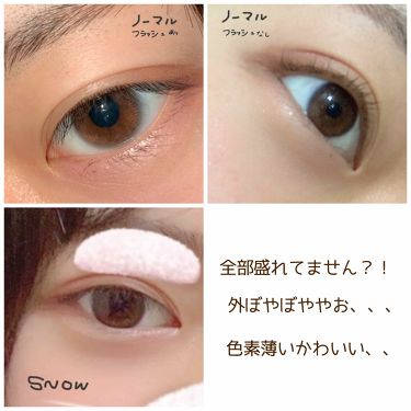 eyecloset clearbeige 1day/eye closet/その他を使ったクチコミ(2枚目)