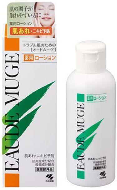 オードムーゲ 薬用ローション(ふきとり化粧水) 500ml