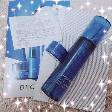サエル ホワイトニング ローション コンセントレート/DECENCIA/化粧水を使ったクチコミ(2枚目)