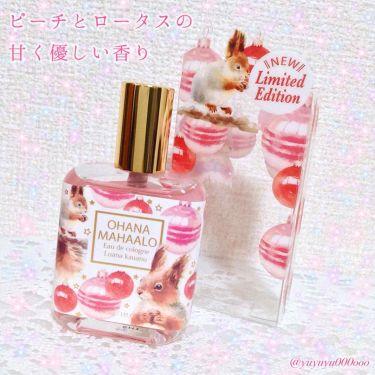 オハナ・マハロ オーデコロン <ルアナ カウアヌ>/OHANA MAHAALO/香水(レディース)を使ったクチコミ(1枚目)