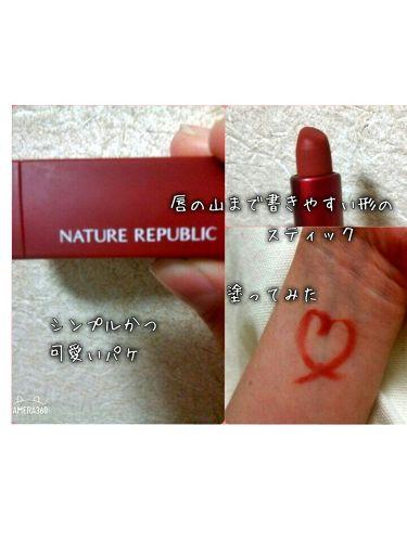 NATURE REPUBLIC リップ/ネイチャーリパブリック/リップライナーを使ったクチコミ(2枚目)