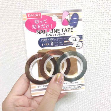 DAISO ネイルラインテープ