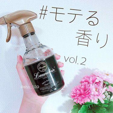 ♛︎平野♛︎さんの「ランドリンファブリックミスト クラシックフローラル<香水(その他)>」を含むクチコミ
