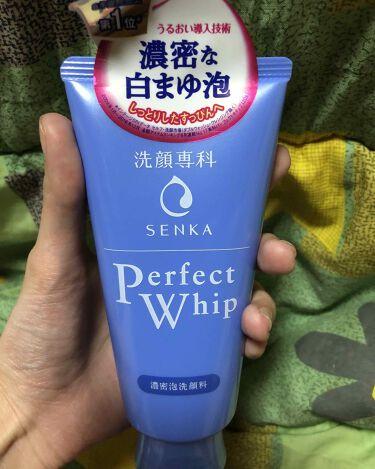 白ウサみぃさんの「専科パーフェクトホイップn<洗顔フォーム>」を含むクチコミ