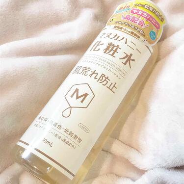 クリアモイストローション マヌカハニー化粧水/マヌカラ/化粧水を使ったクチコミ(1枚目)