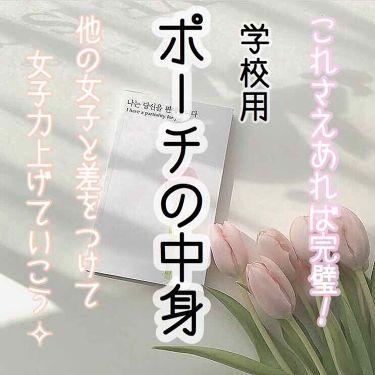 凛月さんの「ニベアニベアクリーム<ボディクリーム・オイル>」を含むクチコミ