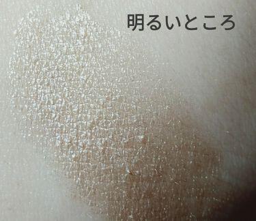 シャイニーグロウアイズD/DAISO/ジェル・クリームアイシャドウを使ったクチコミ(3枚目)