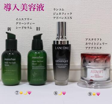 ジェニフィック アドバンスト N/LANCOME/美容液を使ったクチコミ(4枚目)