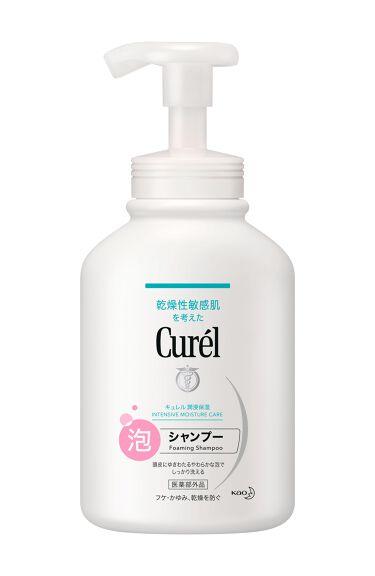 2021/4/10発売 Curel 泡シャンプー