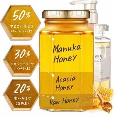 &honey ディープモイスト ヘアオイル3.0/&honey/アウトバストリートメントを使ったクチコミ(3枚目)