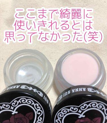 ポア スムージング プライマー/ANNA SUI/化粧下地を使ったクチコミ(2枚目)