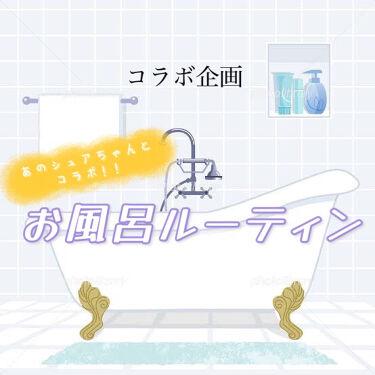 ハンドメイドボタニカルソープ 黒砂糖/ハチミツ/MARKS&WEB/洗顔石鹸を使ったクチコミ(1枚目)