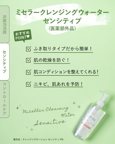 泡洗顔 コントロールケア/ビフェスタ/洗顔フォームを使ったクチコミ(3枚目)