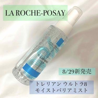 トレリアン ウルトラ8 モイストバリアミスト/ラ ロッシュ ポゼ/ミスト状化粧水を使ったクチコミ(1枚目)
