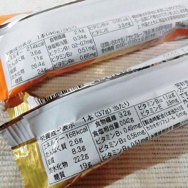 ヘルシー焼きショコラ/1本満足バー/食品を使ったクチコミ(2枚目)